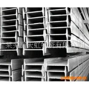热轧H型钢 质优价廉 规格齐全