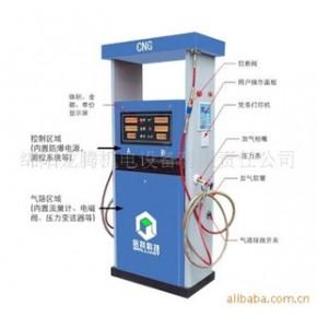 CNG加气机 其他燃气设备