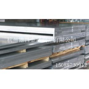 AA6061-T6铝板对应牌号