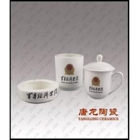 办公礼品茶杯,陶瓷笔筒,会议礼品,陶瓷茶杯