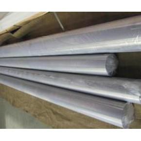 钴基合金、镍基合金、铁基合金等三大系列产品