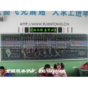 黑板批发①教学黑板|玻璃黑板|深圳黑板t
