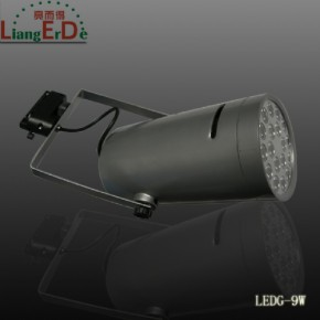 LED轨道灯 温州亮而得 LEDG-9W
