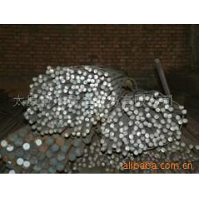 钐钴用纯铁,钕铁硼冶炼用纯铁,原料纯铁,纯铁