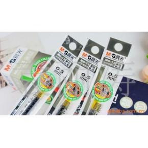 批发晨光中性笔/签字笔笔芯 MG-13 0.5mm