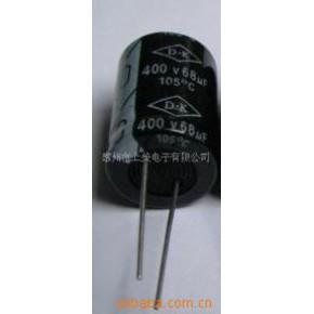 开关电源型铝电解电容68uF/400V