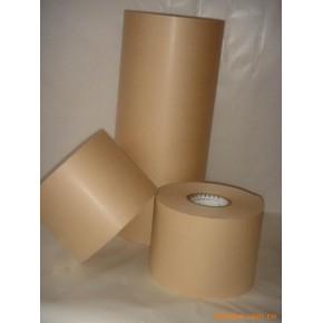 电解纸 可定做 可定制(mm)