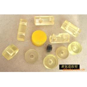 聚氨酯胶轮 各种规格 一级品