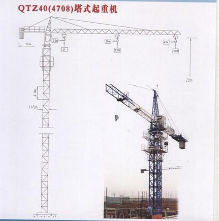 【江苏塔吊qtz50销售公司