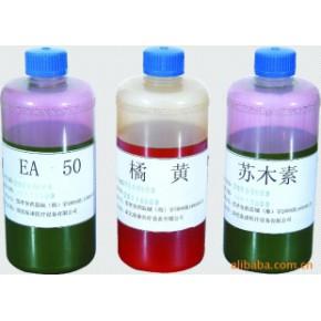 细胞染色液 100(s)