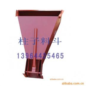定做各种规格各种型号液压管大型料斗,搅拌机,抹光机
