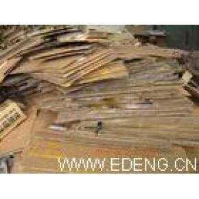苏州废纸板回收,苏州报纸回收,苏州书本回收
