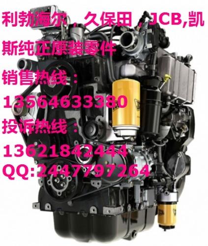 CB杰西博挖机液压泵总成 液压备用阀 分配阀 多路阀 -机械设备图片