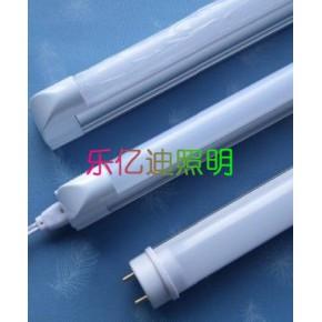 乐亿迪直供青岛T5一体化LED灯管T5灯管