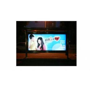 长沙超市灯箱广告,长沙超市灯箱广告公司