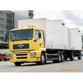 提供广州至铜仁零担、整运专线物流服务