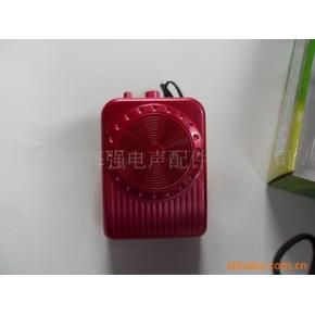 ~USB接口MP3S输入带混响第三带锂电扩音机