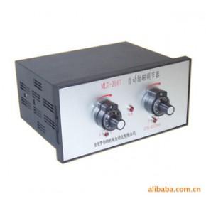 水力发电机自动励磁调节器|发电装置|励磁调节器(高压)
