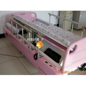 预防褥疮护理床机械保姆 医疗器械