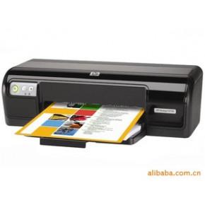 HP彩色喷墨打印机D730适用便宜的