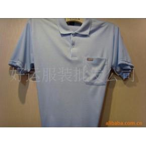 9.9元特批/2010男士休闲、商务T恤衫