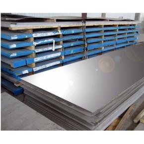 批发GH1139高温合金棒材 板材