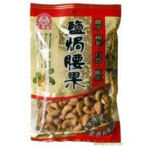 混批休闲零食大福记盐焗腰果130g