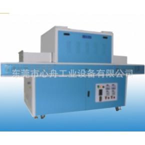心舟紫外线UV固化机|小型UV固化机|UV固化机