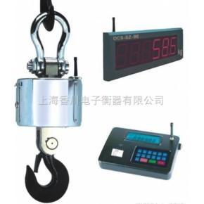 """香川制造""""无线电子吊秤, 上海无线电子吊钩秤, 无线吊磅称"""""""