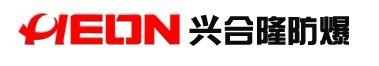 上海兴合隆防爆电器有限公司