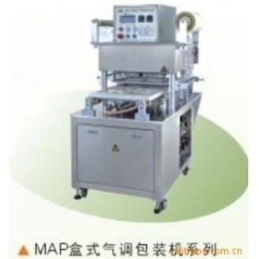 盒式气调保鲜机,用于各种蔬菜水果食品的保鲜效果
