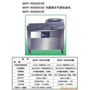 内置袋式气调包装机,用于各种蔬菜水果食品的保鲜