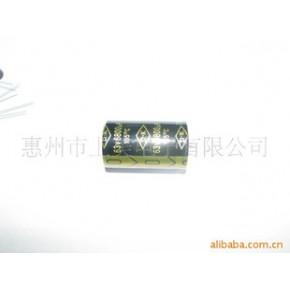 高频低阻铝电解电容6800uF/63V