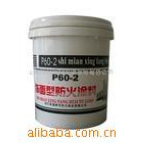 上海依利有限公司专业生产防火涂料