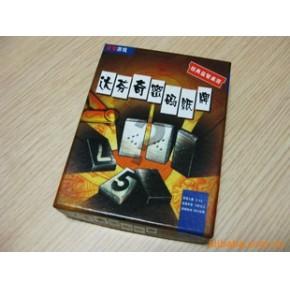 经典智力 达芬奇密码 ALGO 精致中文纸牌版
