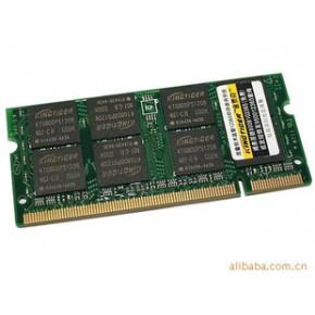 供笔记本内存条全新金泰克DDR3 1333 2GB