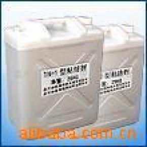 上海依利有限公司专业生产TN-1粘接剂