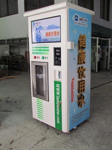 自动售水机 售水机 投币刷卡售水机