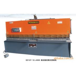 各种型号剪板机/液压剪板机/12X4000剪板机