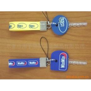 钥匙套 软胶PVC钥匙套 卡通钥匙套 钥匙饰品