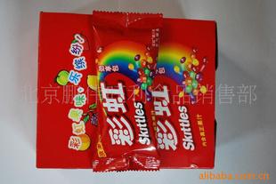 彩虹糖 彩虹糖 彩虹糖 包装图片