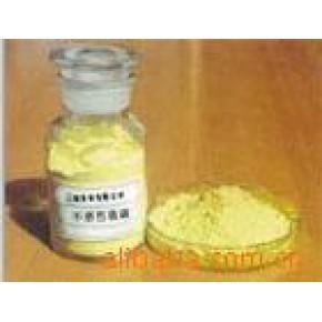优价供应硫磺  【硫磺粉】