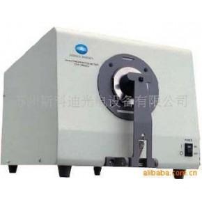 台式分光测色计CM-3600d/3610