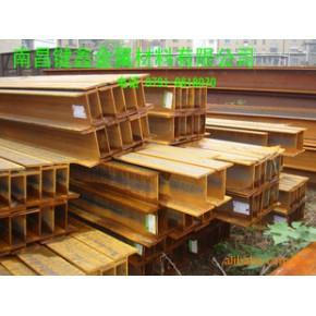 江西冶金 景德镇钢材 大量供应H型钢