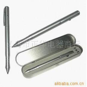 H-1120   激光笔