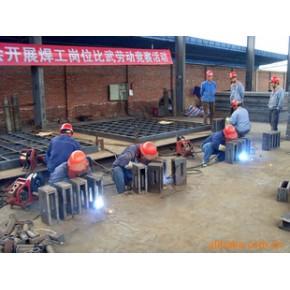 承接铆焊加工 任何形式 铆焊加工