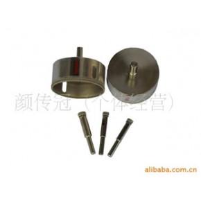 开孔器。木头开孔器,铁板开孔器,铝合金开孔器
