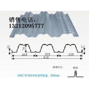 915镀锌钢承板yx76-305-915楼承板加工价格