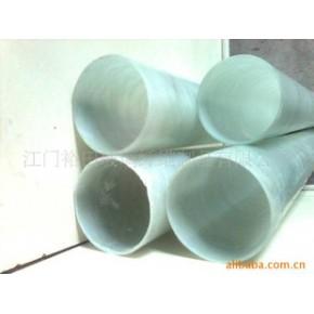玻璃钢电缆保护套管 玻璃钢