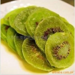 混烘干鲜制猕猴桃干 绿色天然 无色素 美容